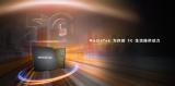 """联发科5G芯片喷涌MediaTek 5G""""核芯力..."""