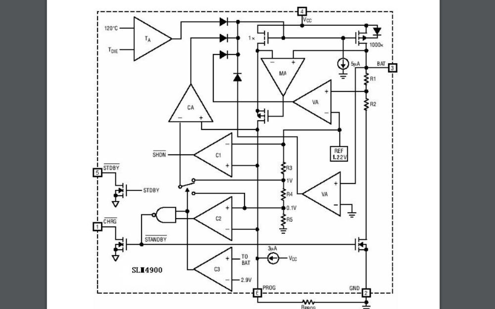 HK4057單節鋰電池線性充電芯片的數據手冊