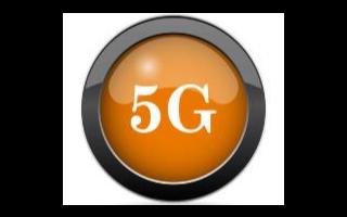云原生架构作为5G网络切片的基础