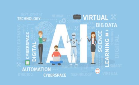 2021年:人工智能步入主流的一年
