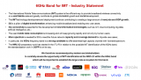 23家企业和组织联合发表声明:支持6GHz作为移动宽带频谱使用
