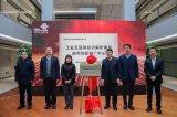 工信部工業互聯網標識解析體系應用創新推廣中心項目在南京成功啟動揭牌