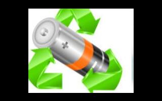 南孚電池是碳性電池嗎
