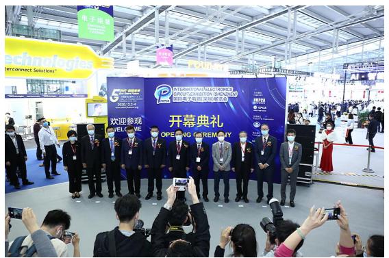 2020國際電子電路(深圳)展覽會精彩不落幕 精英云集共探5G時代下新商機