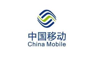 中國移動提前超額完成5G建設目標,強化5G To B基因