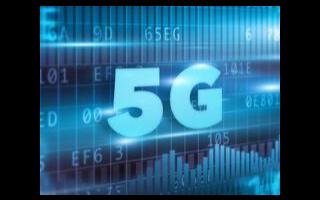 中國電信和中國聯通2020年5G消息系統工程被終止