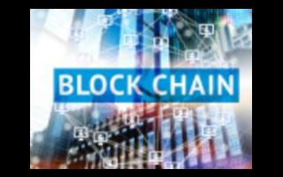 5G/人工智能/AR/區塊鏈正加速金融業的變革