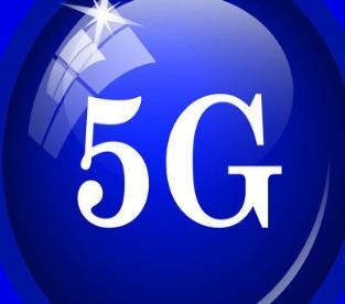 工信部適時發布部分頻段5G毫米波頻率