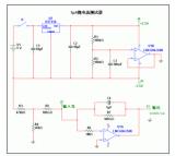 如何制作一个1pA超微电流测试器