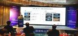 """華為獲第七屆中國國際人工智能大會""""十大創新力企業""""獎"""