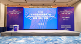 2020中國計算機教育大會于廈門國際會議中心舉辦
