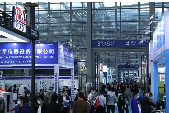 """2020华南工业智造展及智造会议成功举办 大咖云集共谱""""智造""""发展"""