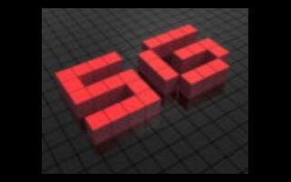 北京联通展示5G切片技术