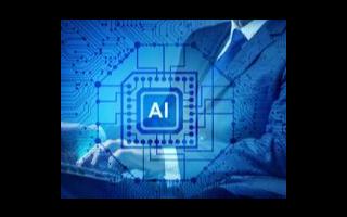 人工智能如何改变保险理赔的未来