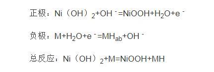 镍氢电池是干电池吗