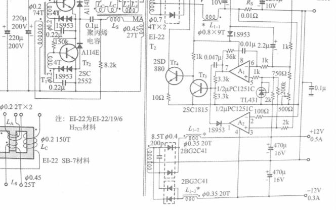 创新维43寸经济型LED监视器资料