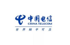 """中國電信以""""云改數轉""""為基,瞄準5G賦能百行千業"""