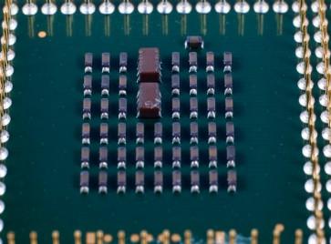 飛騰正式發布全新桌面處理器騰銳D2000系列