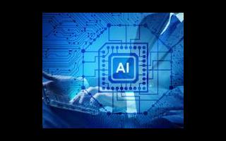 人工智能驱动数字化转型升级
