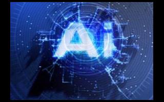 一文解讀華為的人工智能
