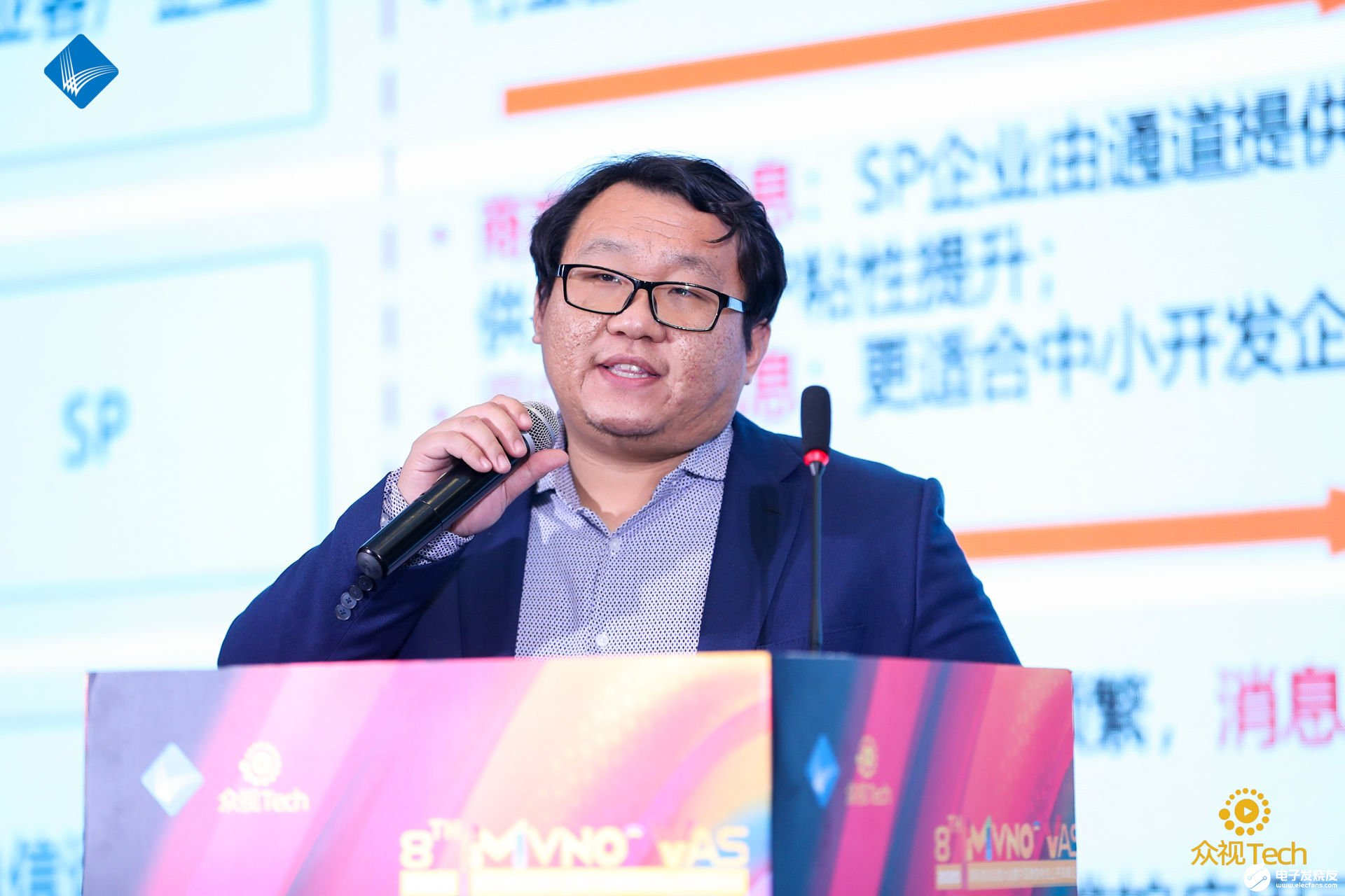 5G消息业务将成为电信市场发展新动能,三方需求三...