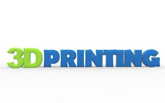 预计2021年,我国3D打印市场规模将超过260...