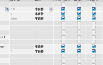 西门子博途SCL编程:滚动数据记录