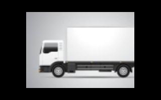 特斯拉在制造全新電動卡車Tesla Semi