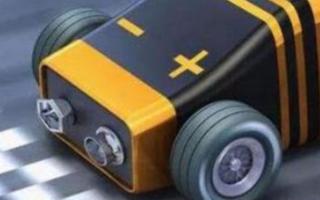"""高工年會設立了""""新應用和新電池""""專場"""