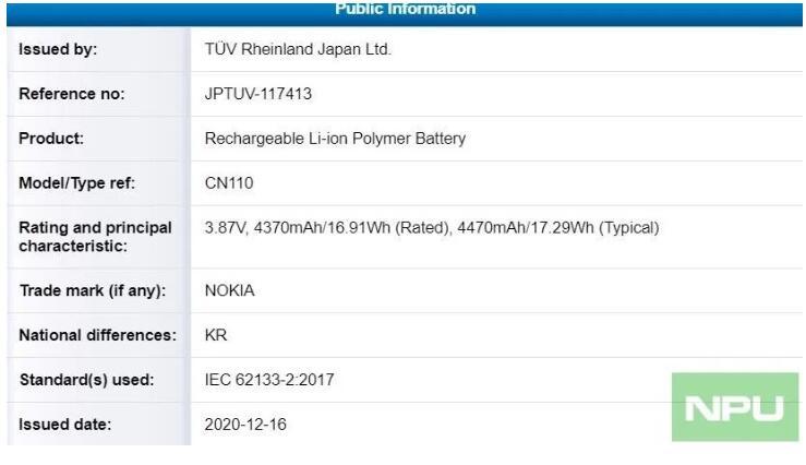 兩款諾基亞智能手機通過TV認證
