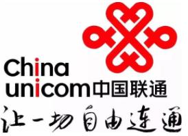 中国联通助力海南信息化能力、水平走在全国前列