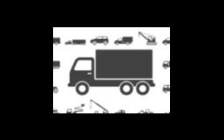 特斯拉的美國超級工廠制造四輛特斯拉電動卡車