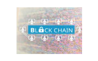 区块链的核心技术是什么