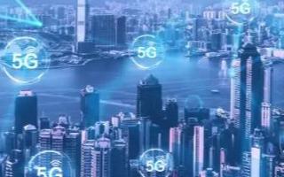 5G技术下平台经济领域存在的垄断挑战
