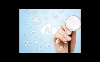 通用人工智能是什么_通用人工智能四大基本问题