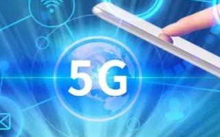 """5G手机价格持续走低 手机行业经历""""大洗牌"""""""