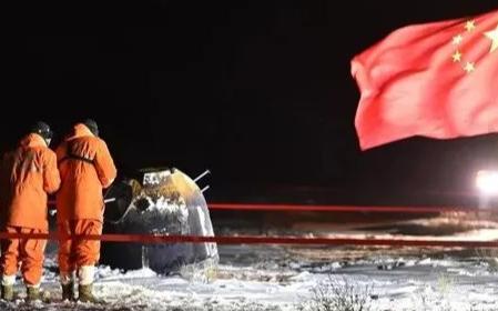 上海技物所空間主動光電載荷技術助力嫦娥五號圓滿收官