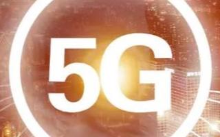 資訊:中國移動在4省完成SDN單層控制器現網試點