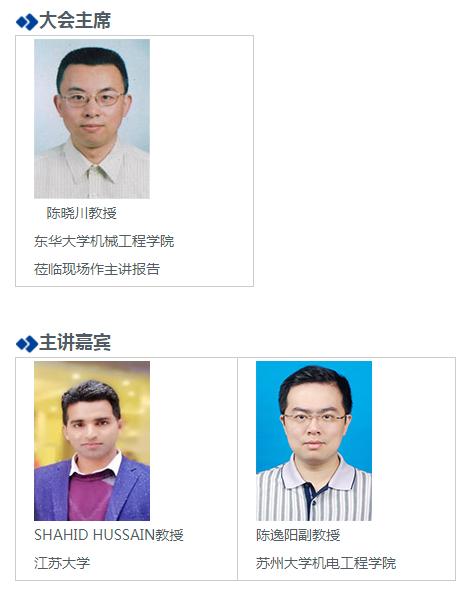 第七屆傳感器、機電一體化和自動化系統國際學術研討會-控制工程學術論壇(ISSMAS-CE 2021)將開啟
