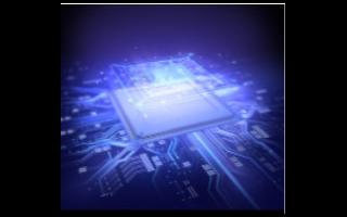 經緯輝開光電擬募資13億元 投資射頻模組芯片項目