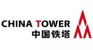 中國鐵塔5G基站共享97%,共享理念服務經濟社會