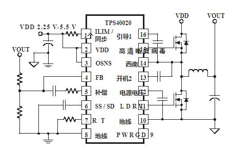 同步DC/DC降壓控制器TPS40020/21的性能特點及應用
