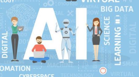 2021年人工智能有望迎來政策紅利大年