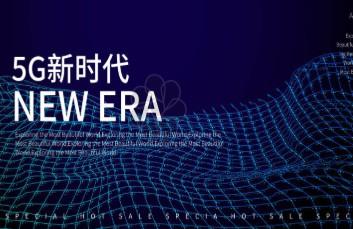 """小米新一代中杯旗舰""""小米11""""正式发布"""