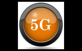 英特尔同意认购京信网络的1658.64万股股份