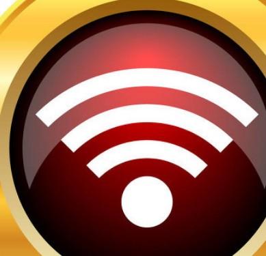 WiFi芯片领军企业矽昌通信宣布完成融资