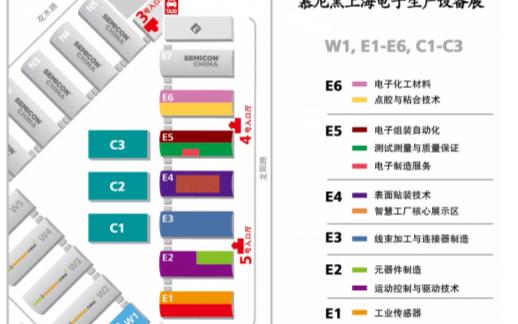"""慕尼黑上海電子生產設備展迎來了各自的""""單飛""""時刻"""