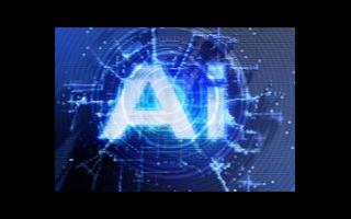 關于2021年智能邊緣的行業預測