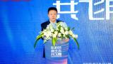 芯科技 新生態 共飛騰——2020飛騰生態伙伴大會在天津隆重舉行!