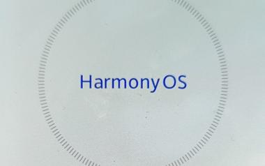 華為鴻蒙OS手機操作系統截圖